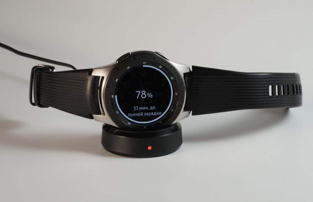 Smart watches with wireless charging